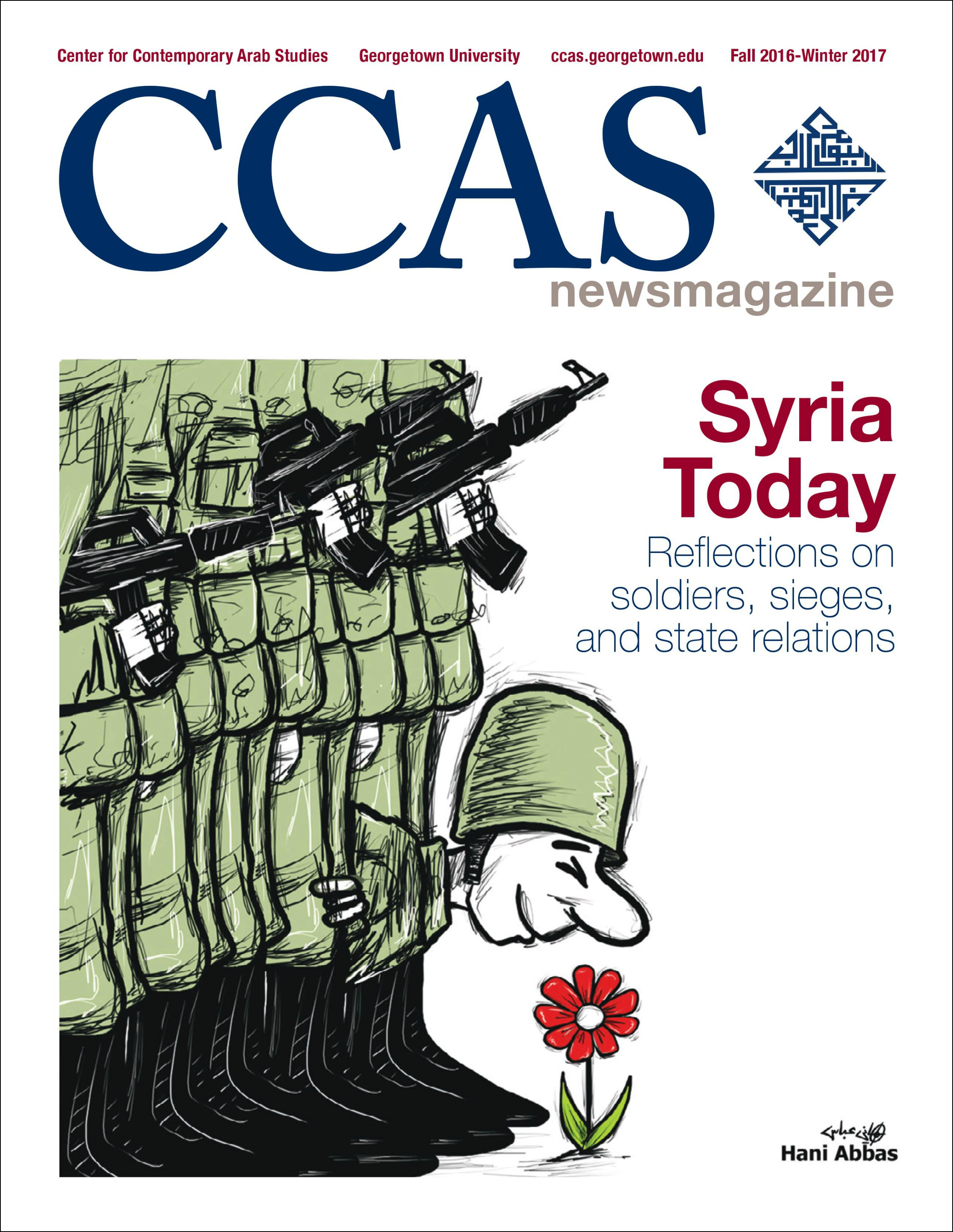 Fall-Winter 2017 Syria Cover-edge