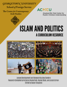 Cover of the curriculum unit Islam and Politics, which includes a grid of 4 images