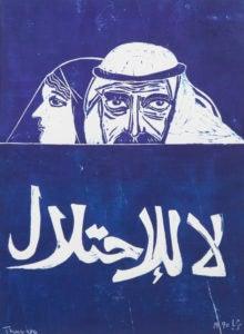 Artwork by Thuraya-Al-Baqsami