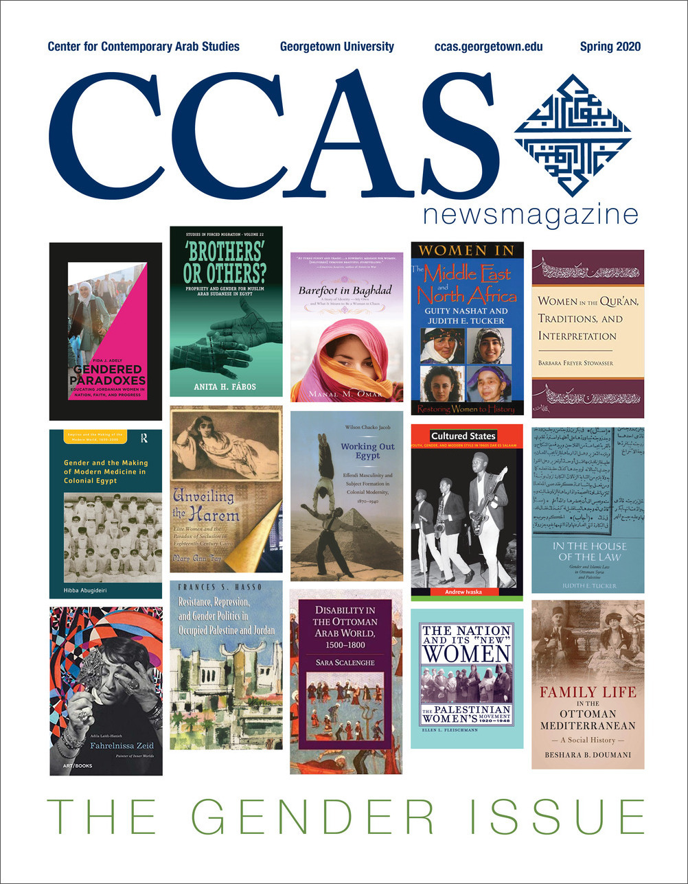 cover of the spring 2020 CCAS newsmagazine