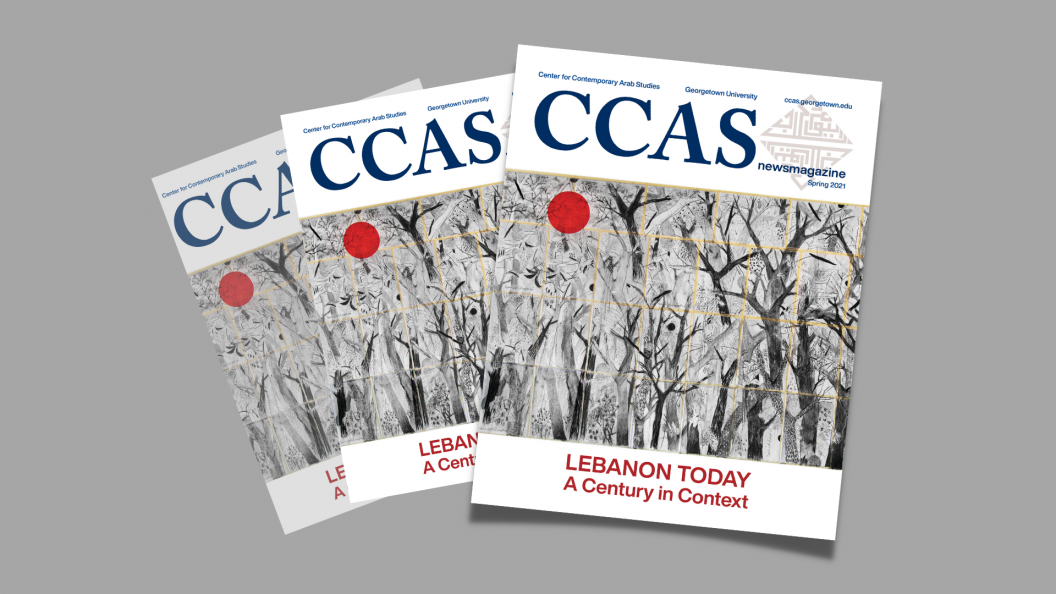 Stack of three copies of the CCAS Newsmagazine. The cover features a black and white charcoal mural of a forest. The title of the issue is Lebanon Today.