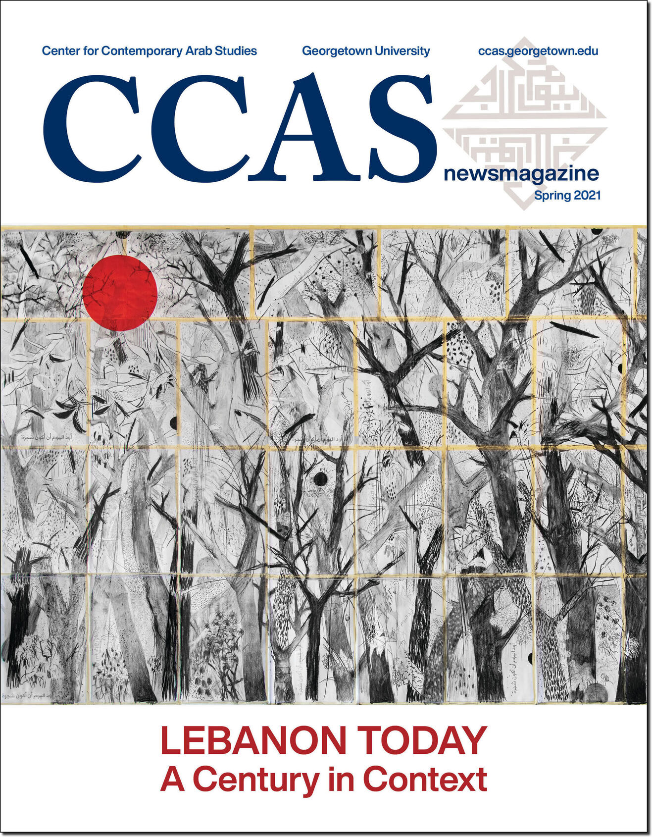 Cover of the spring 2021 CCAS Newsmagazine